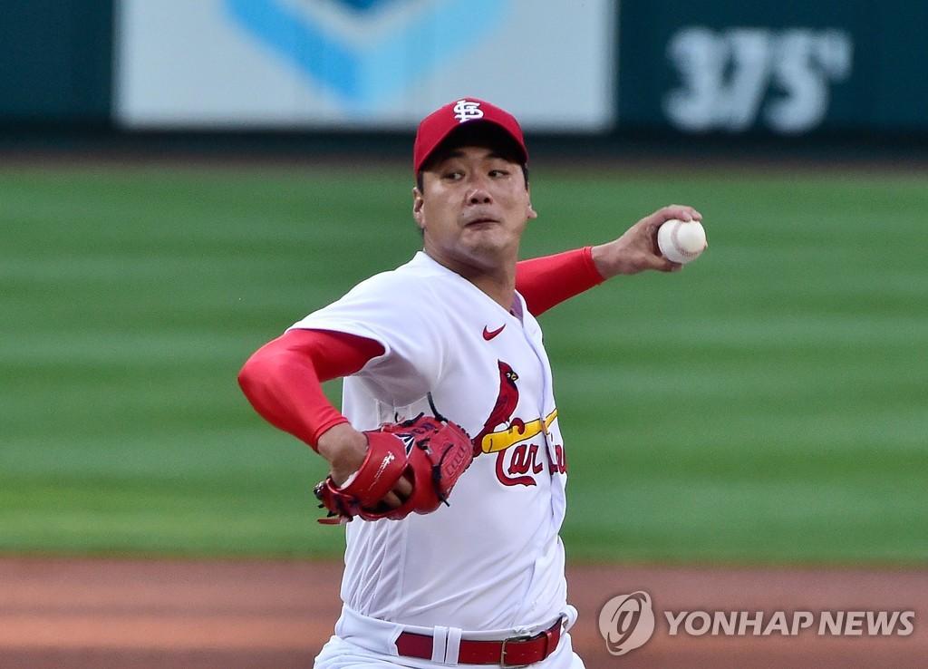 세인트루이스 카디널스 김광현