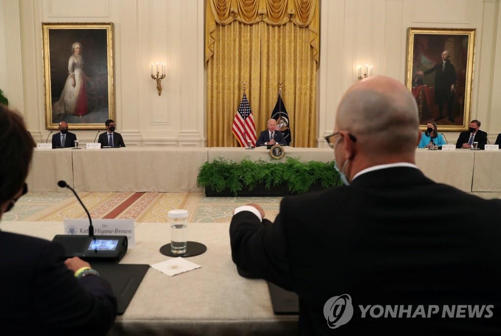 바이든 주재 사이버보안 강화 회의
