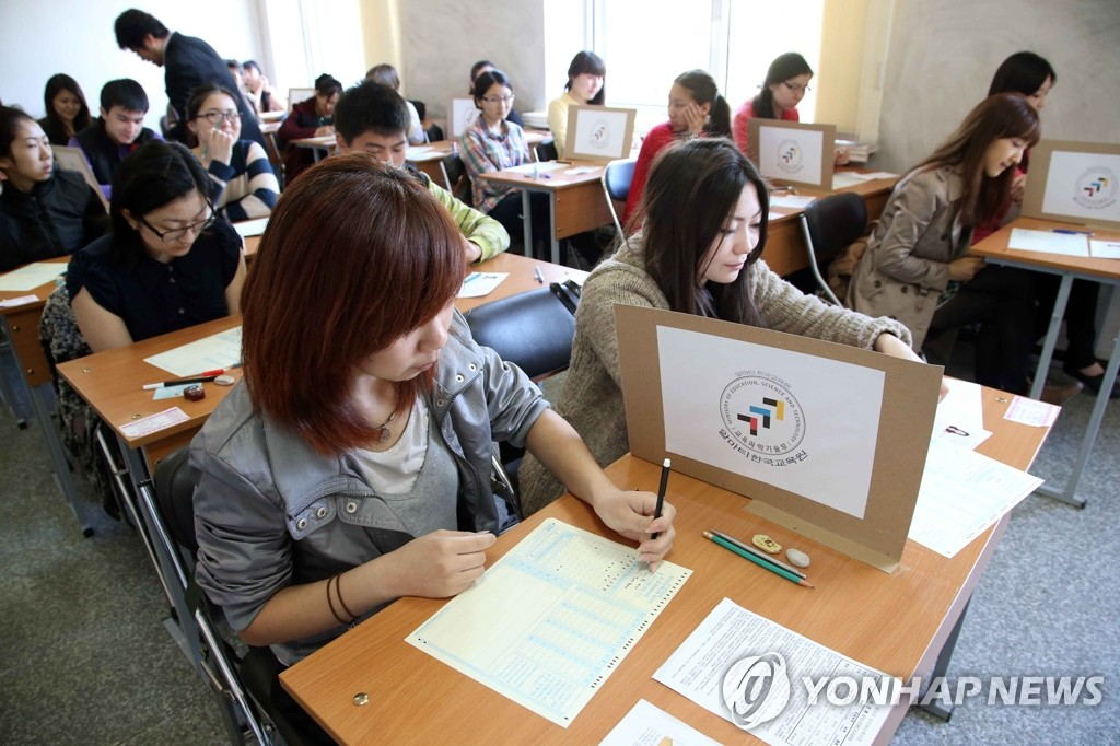 This file photo shows Kazakhstan applicants taking a Korean language proficiency test at the Korean Language Education Center in Almaty, Kazakhstan, on April 21, 2013. (Yonhap)