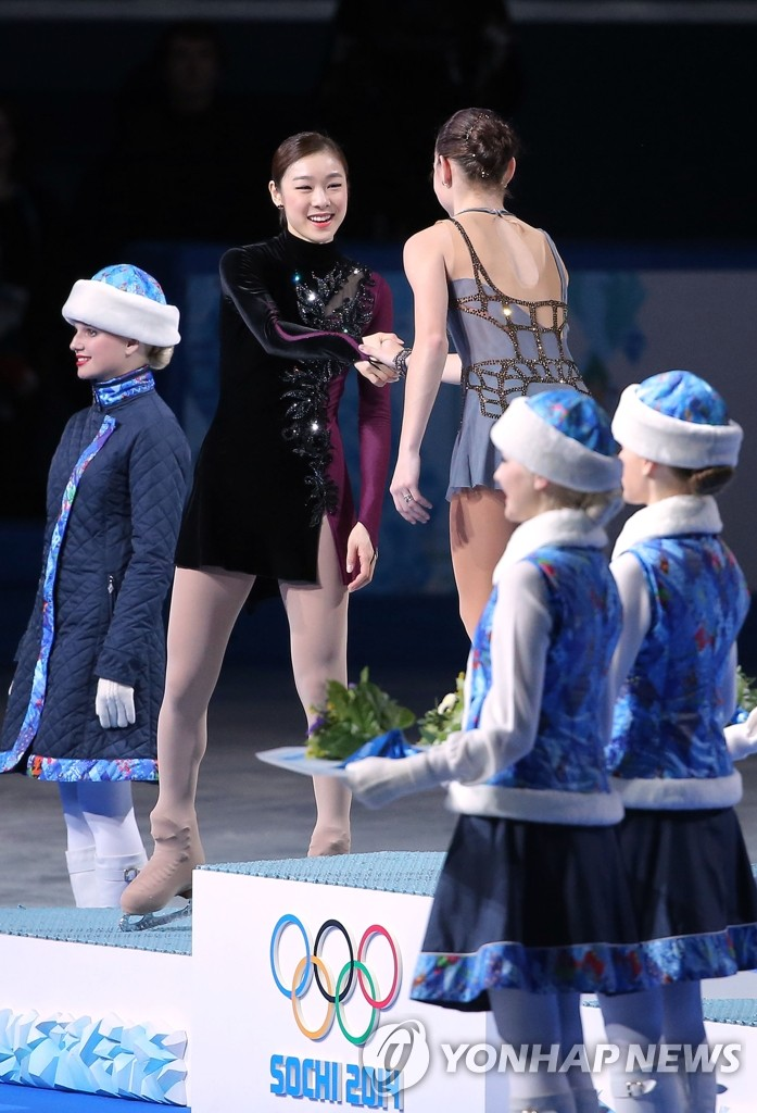 ISU receives S. Korean complaint over Sochi figure skating judging