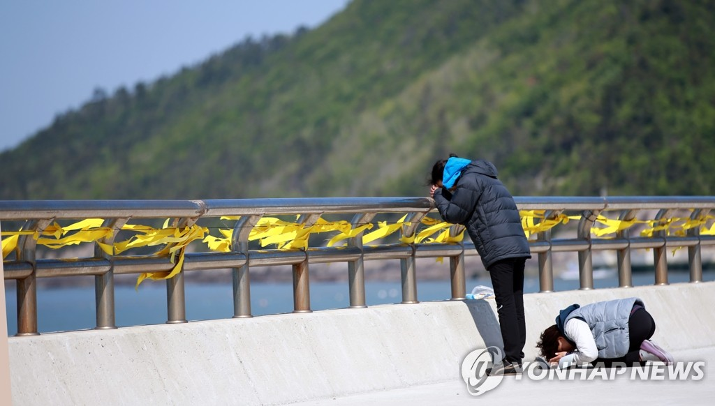 No progress in search for missing in ferry disaster for 15th day
