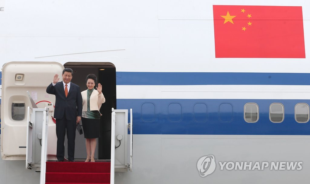 (2nd LD) Chinese leader Xi arrives in S. Korea for summit with Park12