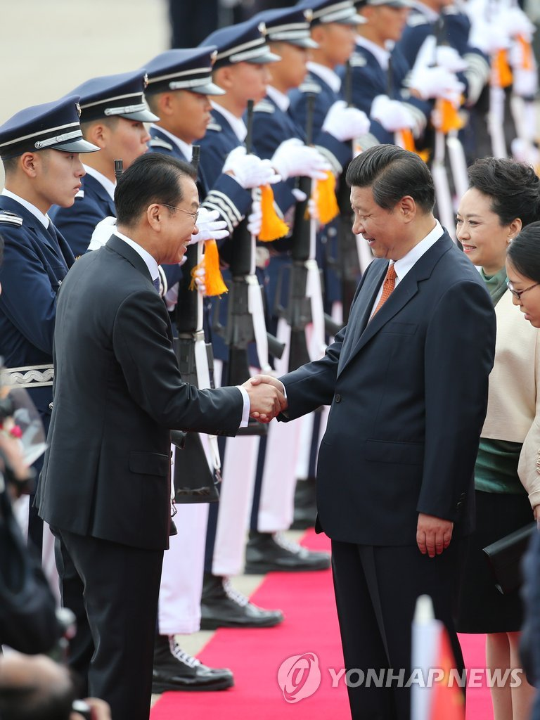 (2nd LD) Chinese leader Xi arrives in S. Korea for summit with Park9