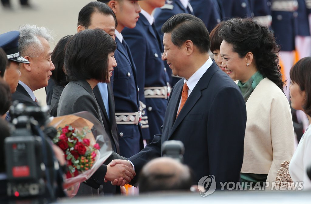 (2nd LD) Chinese leader Xi arrives in S. Korea for summit with Park8