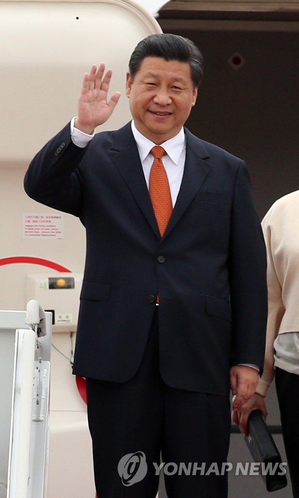(2nd LD) Chinese leader Xi arrives in S. Korea for summit with Park - 5
