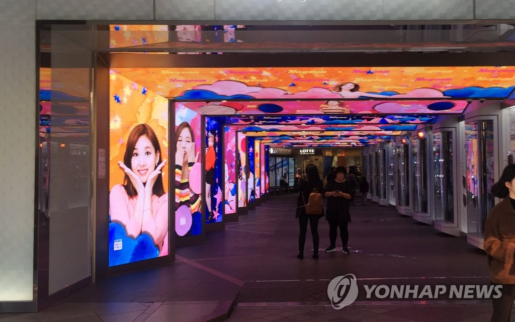 In this file photo, taken Nov. 9, 2017, a duty-free shop in Seoul is nearly deserted amid China's unofficial travel ban on South Korea that was part of its economic retaliation over the deployment of a U.S. missile defense system in the country. (Yonhap)