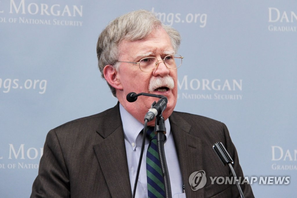 (US-NK summit) Bolton to travel to S. Korea ahead of N.K. summit: CNN