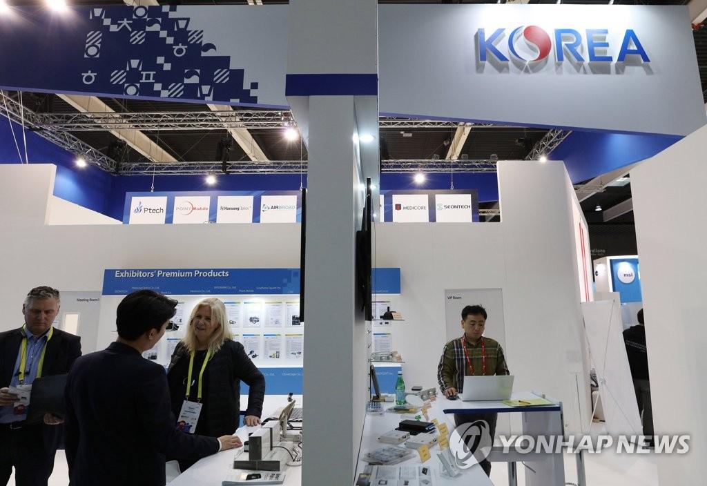 Korea pavilion at MWC | Yonhap News Agency