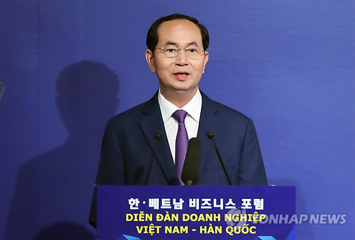 S  Korean PM to attend state funeral for late Vietnamese