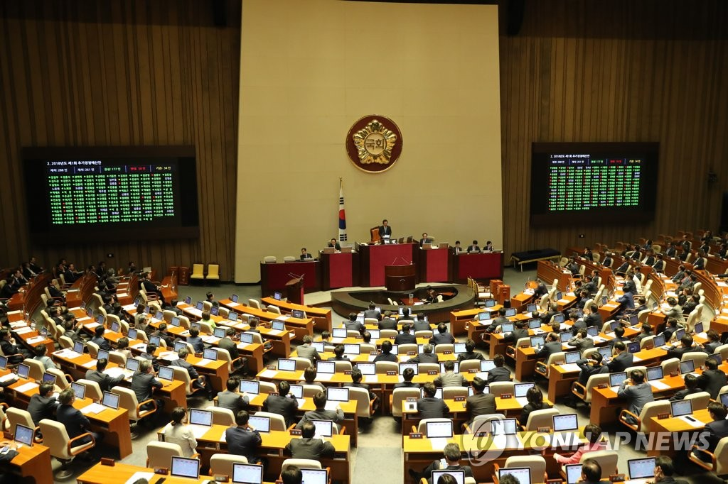 This file photo, taken on May 21, 2018, shows the National Assembly holding a plenary session to vote on the government's proposal for an extra budget to boost the slowing economy. (Yonhap)