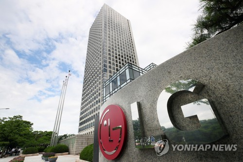 LG to supply 5G smartphone to U S  carrier Sprint in 2019 | Yonhap