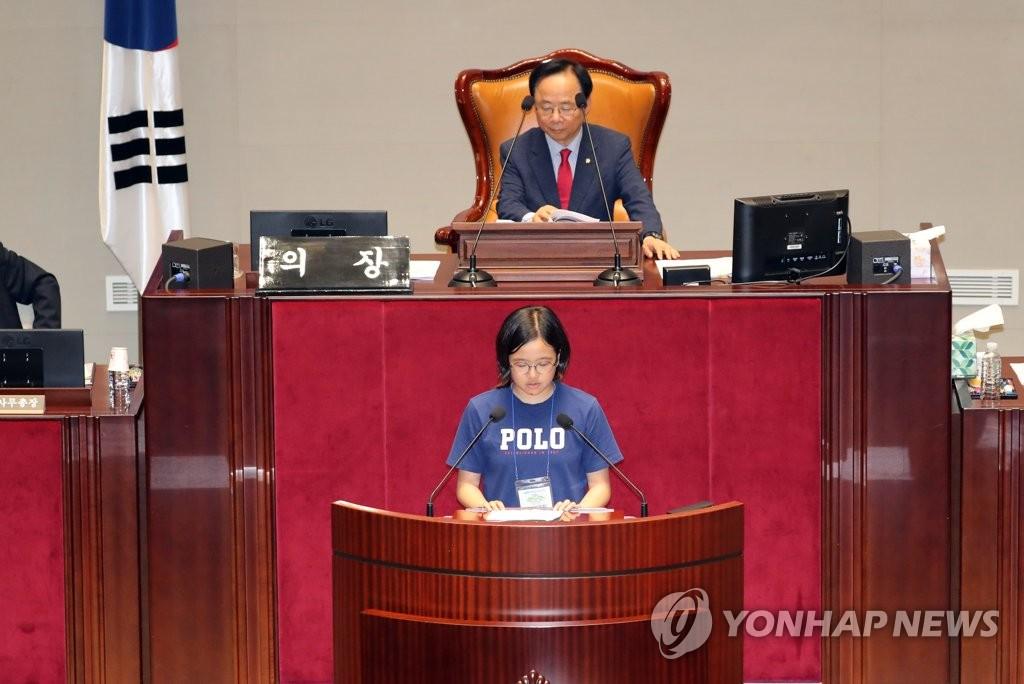 지난해 국회에서 열린 제14회 대한민국 어린이 국회에서 한 어린이 의원이 대정부 질문을 하는 모습[연합뉴스 자료사진]