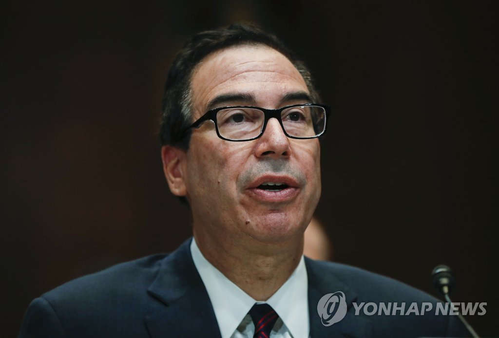 This AP file photo shows U.S. Treasury Secretary Steven Mnuchin. (Yonhap)