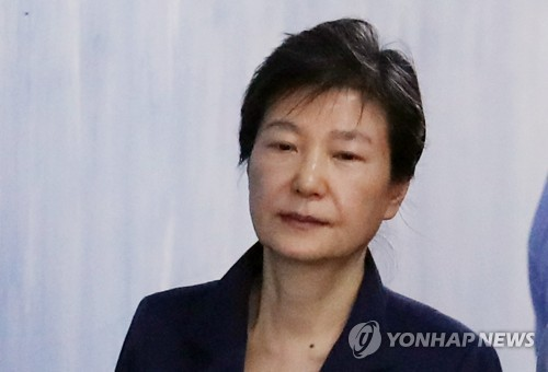 Former President Park files for suspension of prison sentence