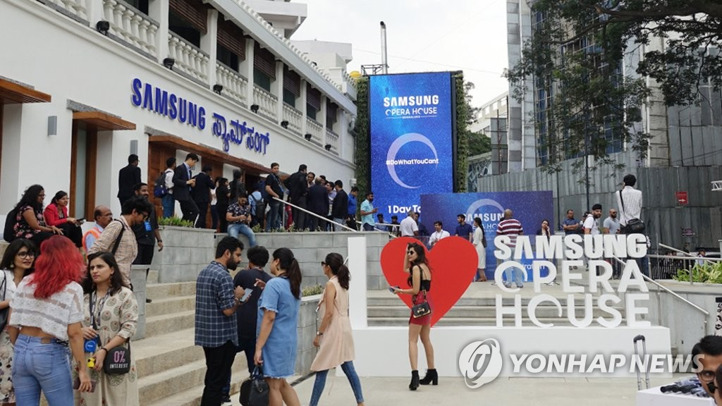 Samsung to recruit 2,500 research staffs through 2020 - 1