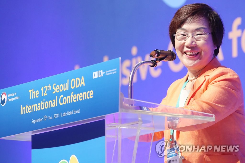 Lee Mi-kyung, president of the Korea International Cooperation Agency (KOICA), is shown in this file photo. (Yonhap)