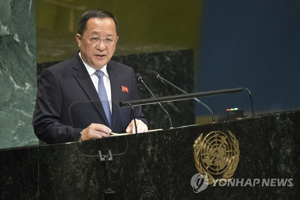 (LEAD) N. Korean FM meets Syrian president