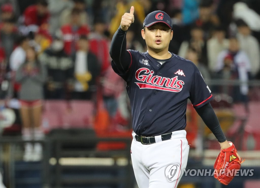 In this file photo from Oct. 11, 2018, Son Seung-lak of the Lotte Giants celebrates his team's 4-0 win over the Kia Tigers in a Korea Baseball Organization regular season game at Gwangju-Kia Champions Field in Gwangju, 330 kilometers south of Seoul. (Yonhap)