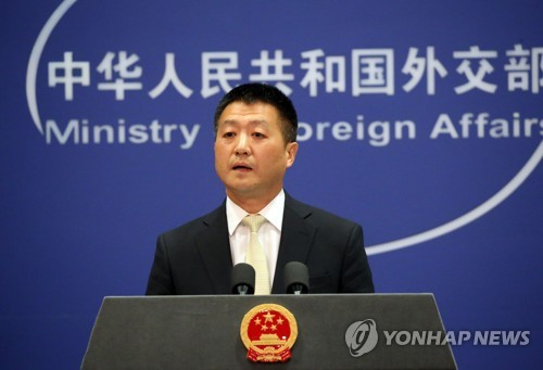 China seeks 'new progress' in efforts to resolve peninsula issue through Xi's visit to N.K.: official