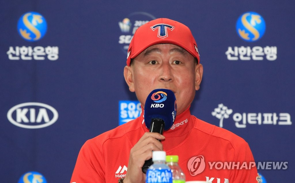 Kia Tigers manager Kim Ki-tai offers to quit after slow start