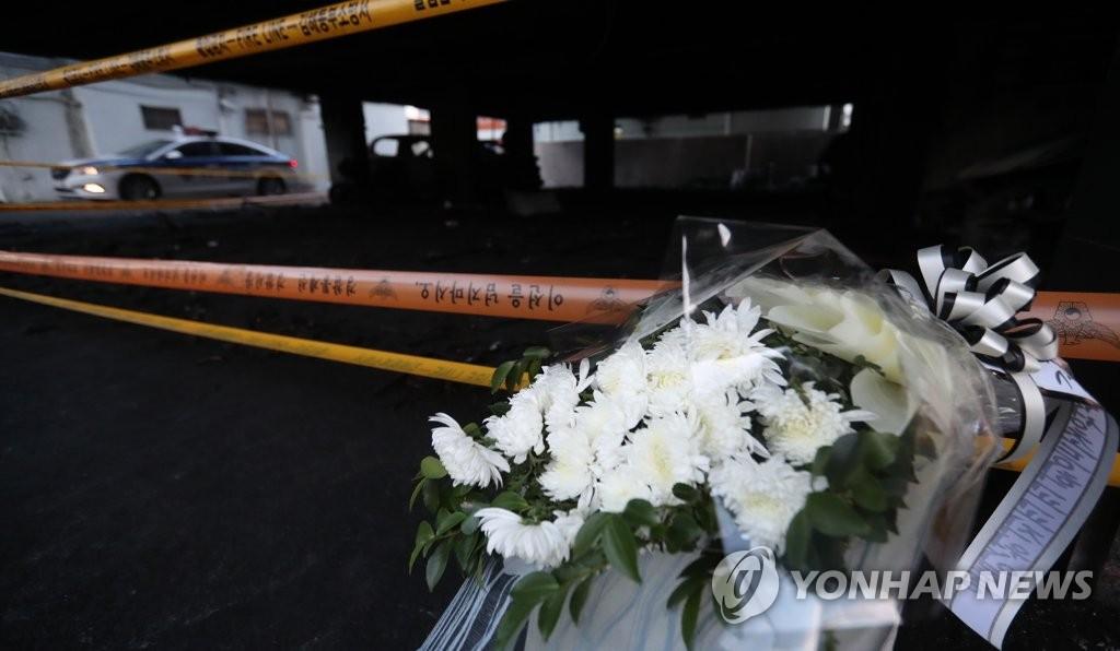 김해 원룸 화재 사망자 추모 국화