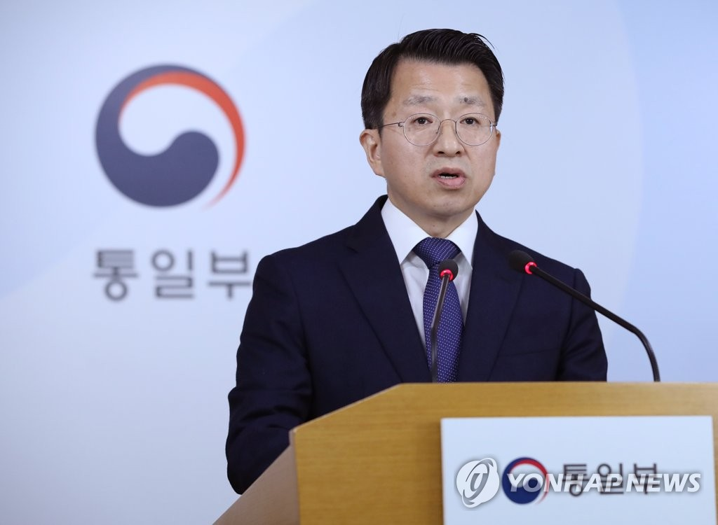 Porte-parole du ministère de l'Unification Baik Tae-hyun. (Photo d'archives Yonhap)