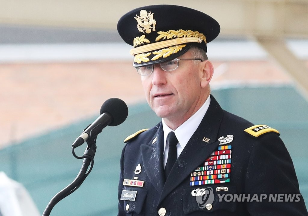 New U.S. Forces Korea Commander Gen. Robert B. Abrams speaks during his change-of-command ceremony at Camp Humphreys, a sprawling U.S. military complex in Pyeongtaek, 70 kilometers south of Seoul on Nov. 8, 2018. (Yonhap)