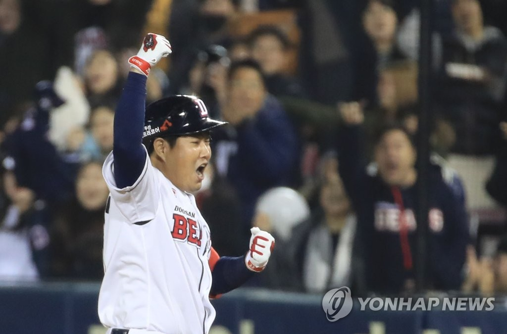 In this file photo from Nov. 12, 2018, Yang Eui-ji, then of the Doosan Bears, celebrates his game-tying, two-run single off Merrill Kelly of the SK Wyverns in the bottom of the sixth inning of Game 6 of the Korean Series at Jamsil Stadium in Seoul. (Yonhap)