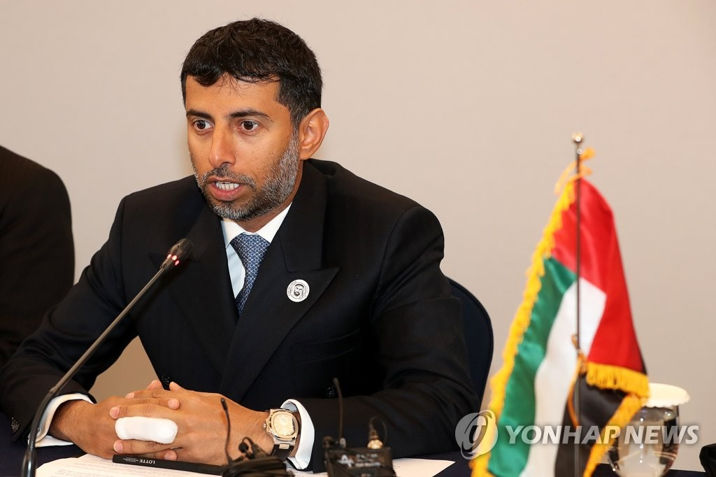 Suhail Mohamed Faraj Al Mazrouei, the UAE minister of energy and industry, speaks during the high-level South Korea-UAE consultation on nuclear cooperation with the UAE in Seoul on Nov. 16 2018 in this photo provided by the Joint Press Corps. (Yonhap)