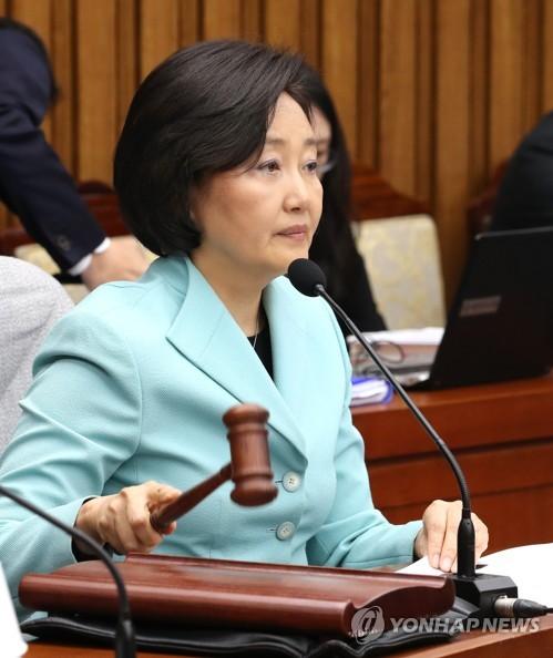 국회 사법개혁 특별위원회 박영선 위원장 [연합뉴스 자료사진]