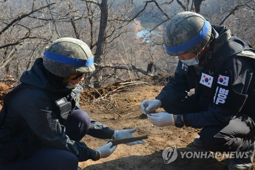 S. Korea discovers 5 more sets of Korean War remains in DMZ