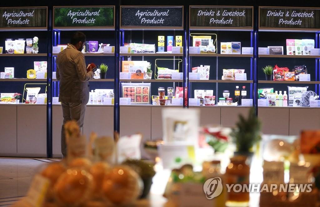 한국 농식품 살펴보는 해외 바이어