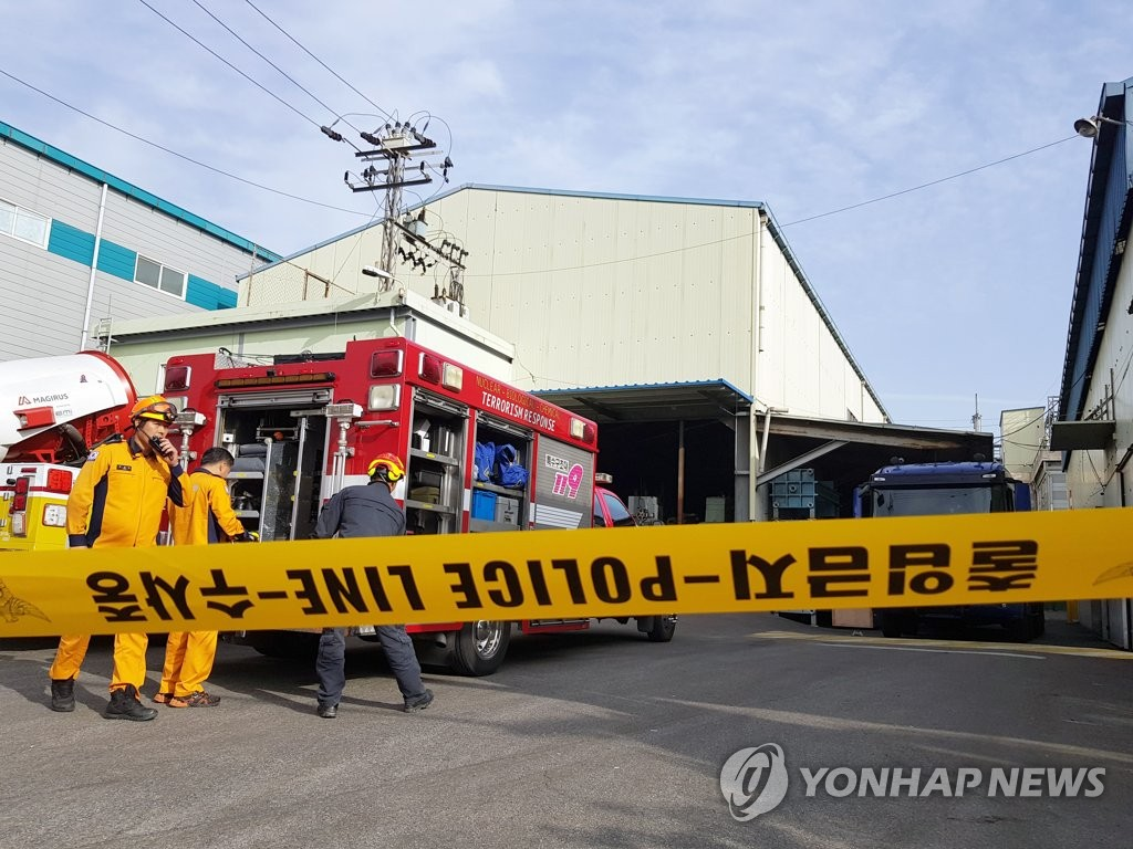 This photo, taken Nov. 28, 2018, shows fire fighters dealing with a toxic gas leak at a waste water treatment plant in the southern port city of Busan. Four workers were left temporarily unconscious due to gas inhalation. (Yonhap)