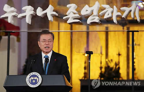 Peace efforts will set stage for promoting human rights: Moon