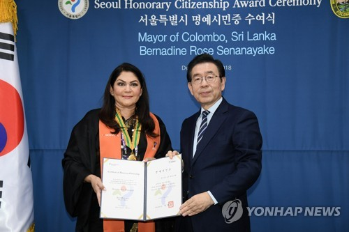 Honorary Seoul citizenship