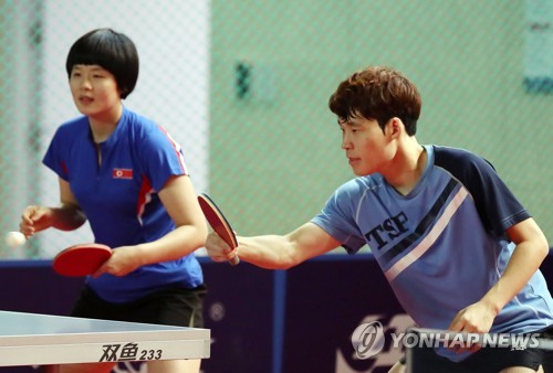 Unified Korean ping pong team gets 1st practice before season-ending tourney