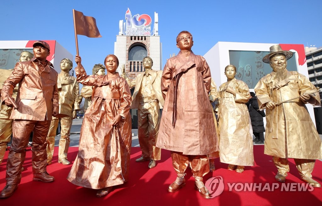 Reconstitution du mouvement d'indépendance (Photo d'archives Yonhap)