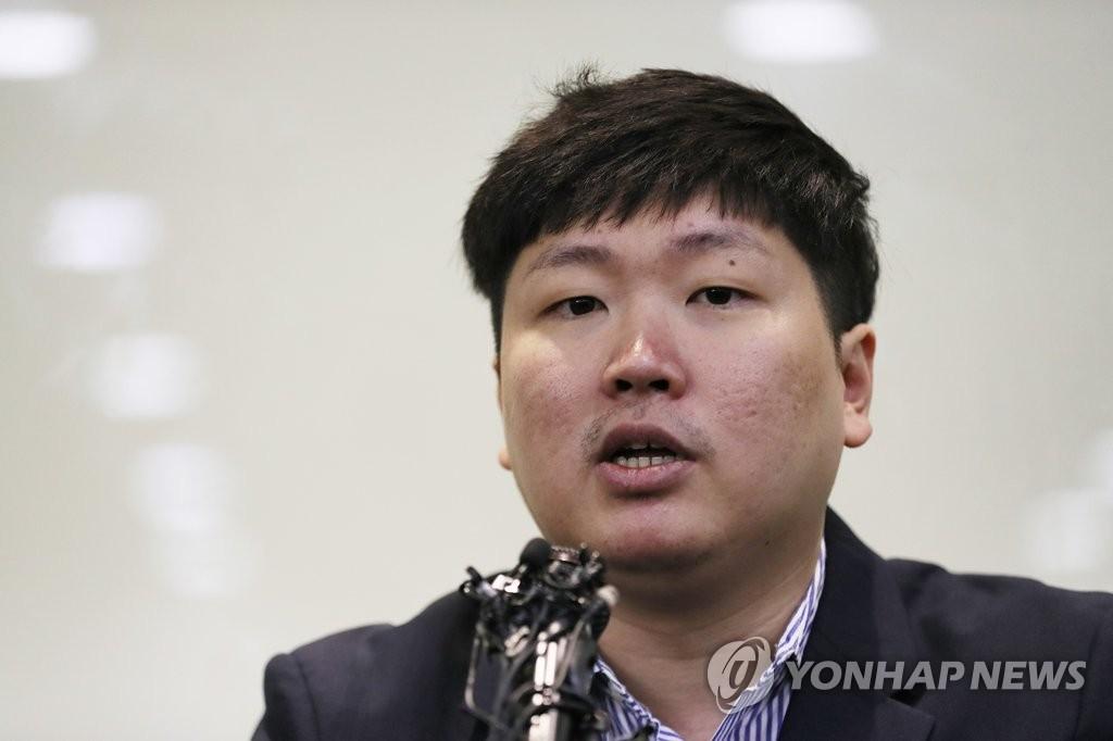 신재민 전 사무관 긴급기자회견