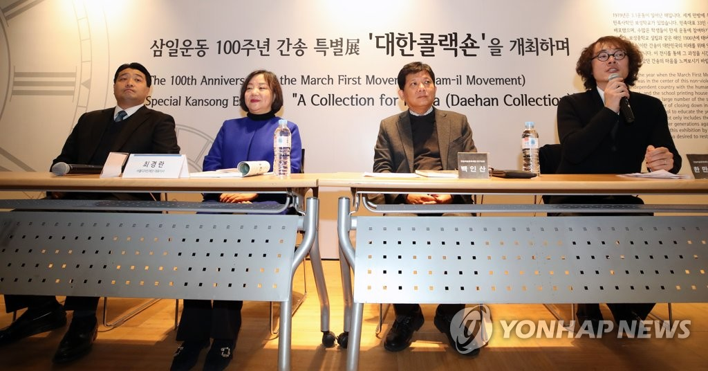 Jeon In-geon (L), the director of Kangsong Art Museum and other museum officials hold a press conference on Jan. 3, 2019, to announce a new exhibition at Dongdaemun Design Plaza in central Seoul. (Yonhap)