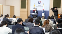 (2nd LD) Minister: Future of Kaesong, Kumgang projects depends on N. Korea-U.S. talks
