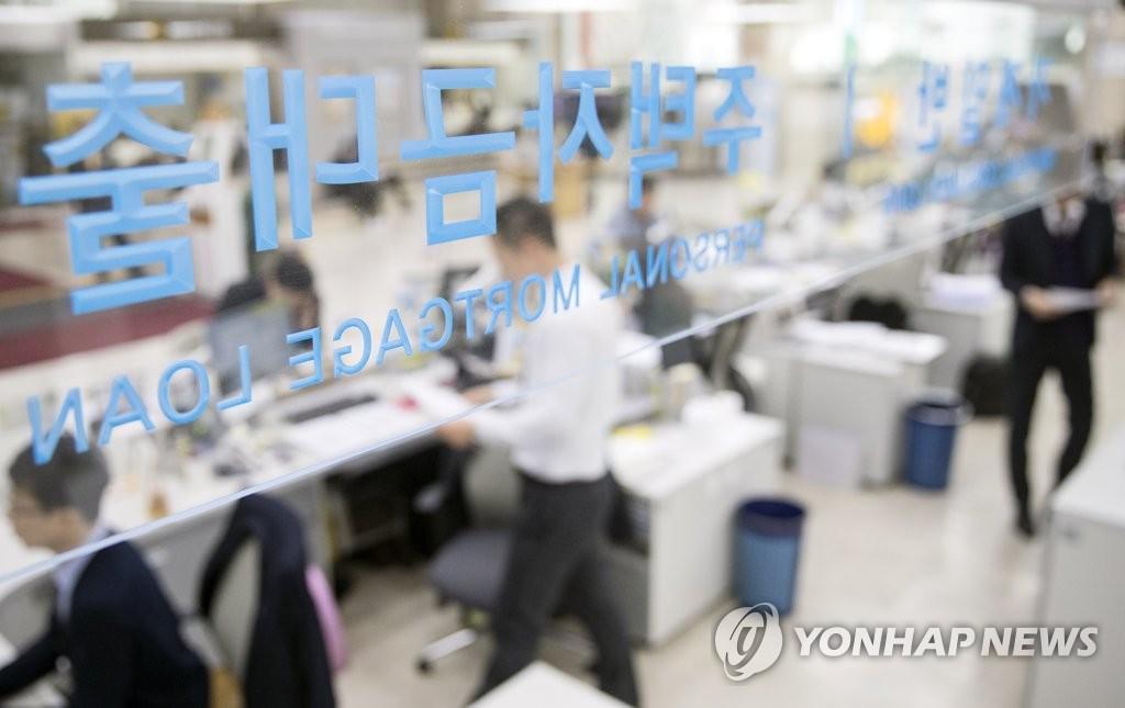 시중은행 주택담보대출 변동금리 4.9% 육박