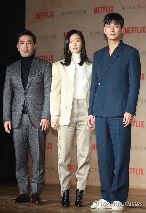 Stars of Netflix's original Korean drama 'Kingdom'