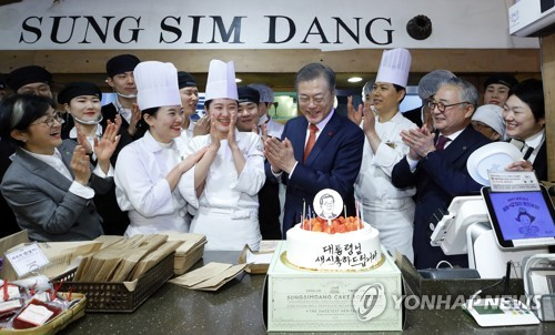 Moon celebrates his birthday at bakery
