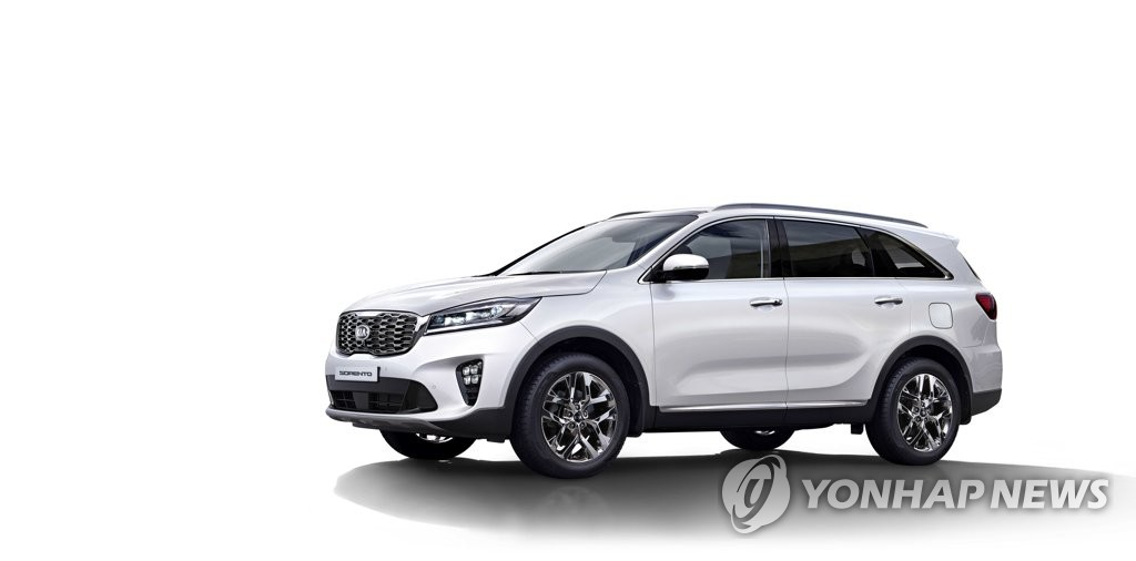 Shown in the file photo released by Kia Motors Corp. on Jan. 28, 2019, is the 2020 edition of the Sorento SUV. (Yonhap)