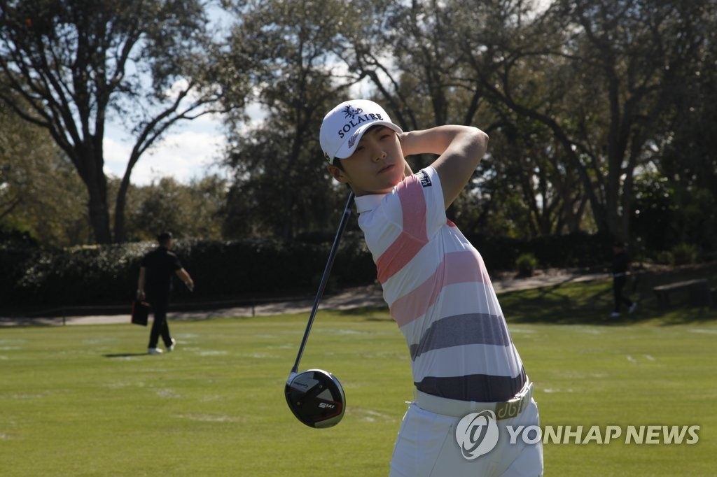 This Feb. 7, 2019, file photo provided by SEMA Sports Marketing shows South Korean LPGA star Park Sung-hyun wearing the logo of her new sponsor, Solaire Resort & Casino. (Yonhap)