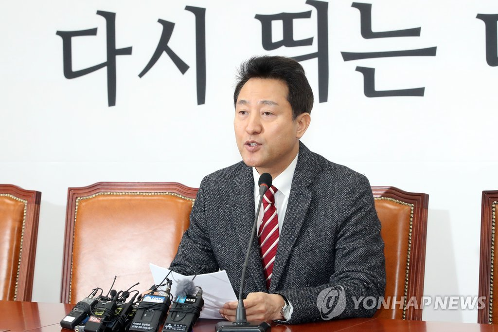 Former Seoul Mayor Oh Se-hoon holds a press briefing on Feb. 12, 2019, to announce that he will run in the main opposition Liberty Korea Party's leadership election later this month, after he vowed to boycott the event last week. (Yonhap)