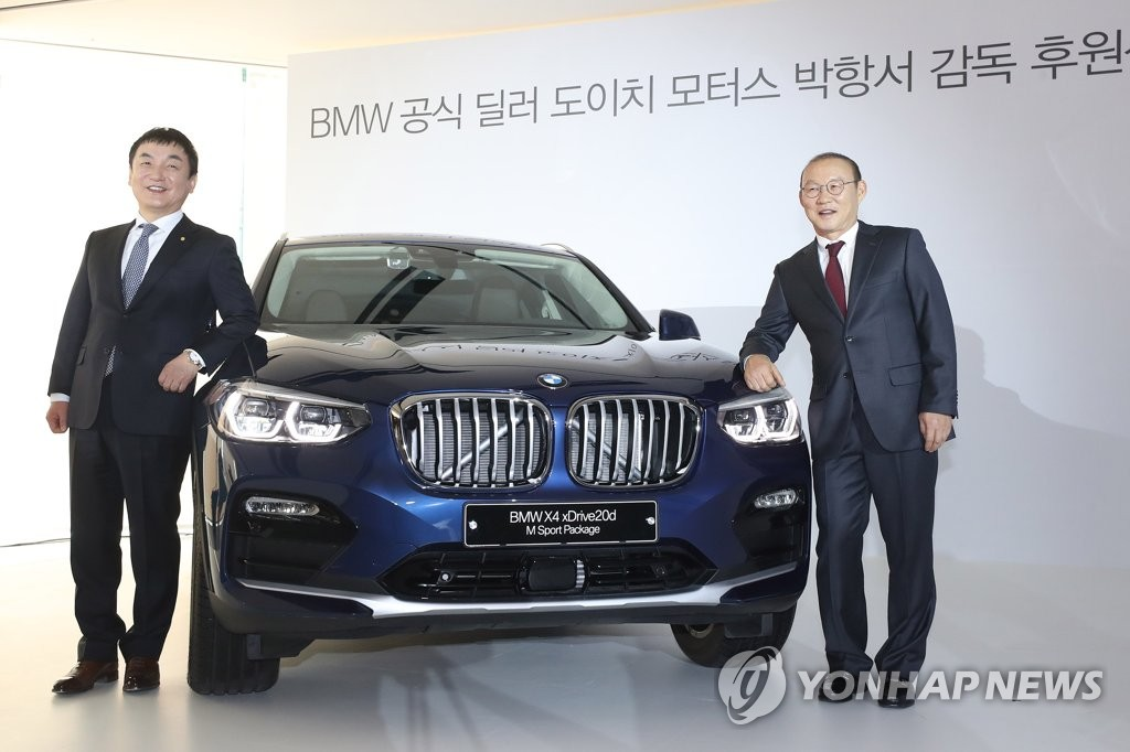 BMW sponsors vehicle for Vietnam football coach