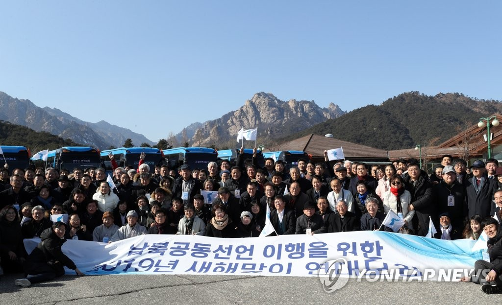A South Korean civilian delegation poses for a group photo at North Korea's Mount Kumgang resort on Feb. 13, 2019, after wrapping up a two-day meeting with their North Korean counterparts to discuss ways to promote broader bilateral exchanges and cooperation. (Yonhap)