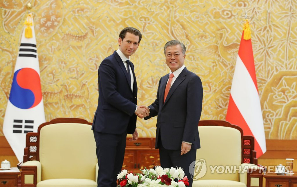 Moon meets Austrian chancellor