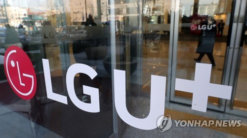 (LEAD) LG Uplus 2019 profit down as investment, marketing costs rise